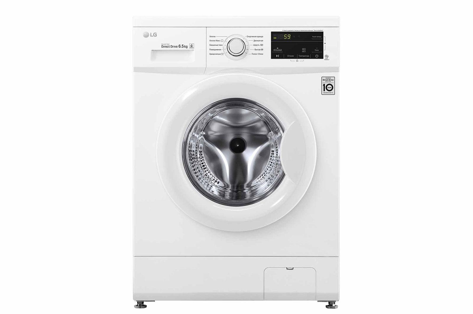 стиральная машина lg в кредит